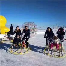 造雪机滑雪场雪地摩托大型乐园游乐设备冰上自行车雪地转转