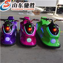 太空摩托車電瓶碰碰車 廣場游樂設備未來戰車 兒童雙人電動游樂車