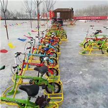 滑雪滑雪场雪地摩托冰上雪地自行车独轮逍遥车戏雪乐园碰碰球