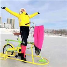 冰上自行车滑冰车冰爬犁滑雪场乐园冬季户外娱乐设备