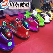 新款廣場游樂設備兒童成人碰碰車 戶外電動摩托車雙人電瓶車