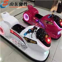 廣場兒童電動游樂車 室內外電瓶玩具 摩托車碰碰車未來戰車