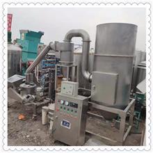 二手树脂粉碎机 二手化工原料不锈钢粉碎机 二手振动超微粉碎机 厂家报价