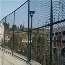 林瑞_篮球场铁丝网护栏_小区运动场防护网_学校操场绿色铁丝网