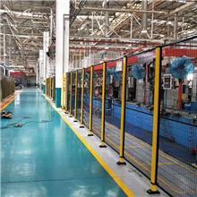 仓库铁网围栏_机械设备围网_定做机器人护栏_无焊点连接