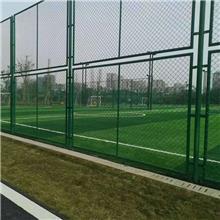 常州足球场铁丝网围栏_小区篮球场防护网_学校操场4米高围栏