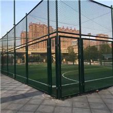 操场绿色围栏网_公园篮球场围网_墨绿色_足球场铁丝网护栏