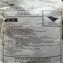 工厂直供 90%含量 盐湖氢氧化钾 片状 高品质 化工基本原料 袋装