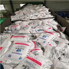 君正氢氧化钠 99%含量 片碱 袋装 片状 品质保证 价格合理