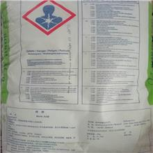 工厂直供 99.9%含量 硼酸 原装进口 智利硼酸 化学试剂 袋装