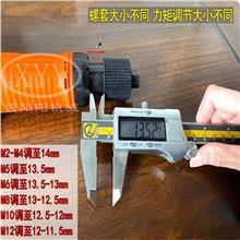 充电式扭矩扳手 喜阳阳电工工具批发 螺套电动工具 可调力矩