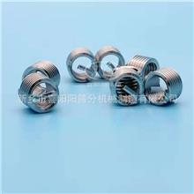 喜阳阳厂家生产钢丝螺套 螺套丝攻丝锥 电动工具批发 不锈钢自攻螺套