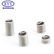 油底螺丝多少钱 厂家现货供应 螺纹衬套 电动扳手修理 螺纹钢牙套
