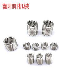 螺丝牙套工具 插销螺套安装工具 充电式电动扳手 钢丝螺套厂家直销