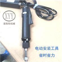 充电式扭矩扳手 电动扳手 批发电动工具 进口电动扳手