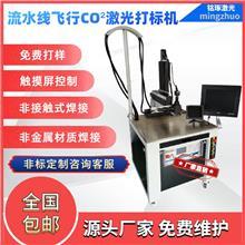 塑料激光焊接机厂家-上海尼龙材质激光焊接机-汽车配件焊接设备
