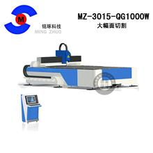 大幅面光纤激光切割机-数控激光裁剪机-钣金加工自动化切管设备