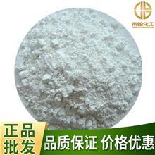 γ-氨基丁酸 1,3-二甲基戊胺盐酸盐13803-74-2厂家直销