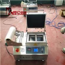 供应五金工具贴体真空包装机