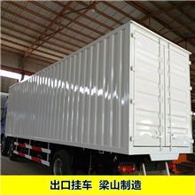 熱銷車型 港口集裝箱半掛車 整車售價 13.95米集裝箱半掛車 標準配置