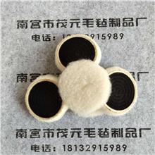羊毛球-75mm-200mm汽车美容羊毛球-毛线球