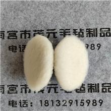 各种尺寸的自粘羊毛球抛光羊毛球电动工具配套羊毛抛光球
