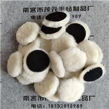 抛光羊毛球 家具表面抛光专用 摩托车漆面抛光羊毛球