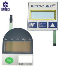 新款好销售的仪器仪表类薄膜按键生产厂家