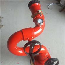 消防水炮 PS30-50 半固定式消防炮 13820075957