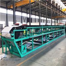 贝特尔生产真空皮带过滤机 钾长石脱水机 专业制造厂家