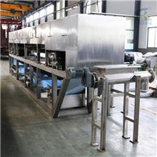 现货供应贝特尔钾长石脱水机 真空皮带过滤机 专业制造厂家