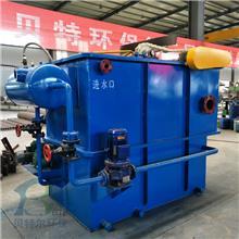 贝特尔生产大蒜清洗废水处理设备 溶气气浮机 品质优