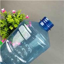 透明塑料包装瓶  汽车用品塑料包装瓶  雅静塑业  工厂直营