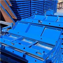 四川异型组合钢模板 汉龙达 用于建材家装