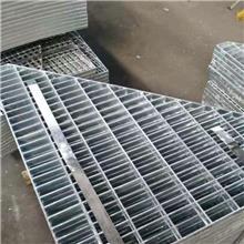 不锈钢网格栅价格 钢格板批量销售