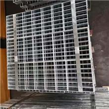 云南不锈钢网格栅价格 钢格板批量销售