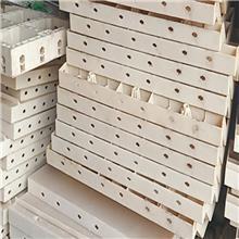 贵州防撞塑料模板厂家 汉龙达 用于建材家装