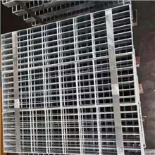 西安热镀锌钢格板 钢格栅生产厂家 定制批发