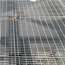 广西不锈钢网格栅价格 钢格板批量销售