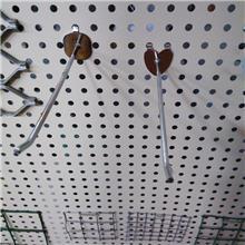 销售出售 镀锌金属穿孔板厂家 微孔板定制 不锈钢洞洞板加工