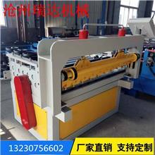 沧州瑞达机械生产镀锌板压平开平设备 平整度可同步调节大小板材数控开平剪板机