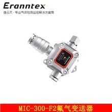 氟气变送器 逸云天 MIC-300-F2气体变送器 气体变送器厂家