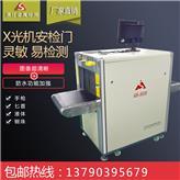 物流X光机 行李密码箱透视X光机