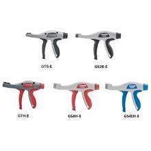 GS2B-E GTH-E  GTS-E 线束枪 扎带枪 普生科技授权代理 大量库存