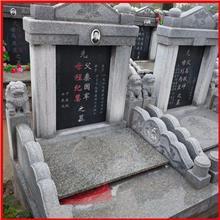 中式组合墓碑墓群 黑色墓碑 石雕青石墓碑套 品质保证