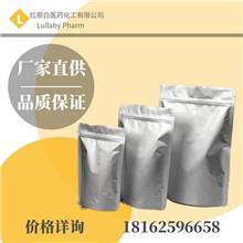 间苯二胺 108-45-2 1kg 25kg