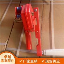 厂家现货供应 侧部用卷膜器顶卷大棚配件 温室大棚专用韩式手动摇膜器