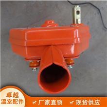 侧部用卷膜器顶卷大棚配件 温室大棚专用韩式手动摇膜器 厂家现货供应