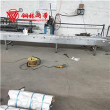 铜林生产 带式输送机 通用输送设备流水线传送机 直销定制
