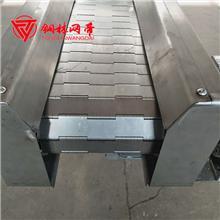 厂家直销平顶链输送机 定制款塑料尼龙链板输送机不锈钢网带